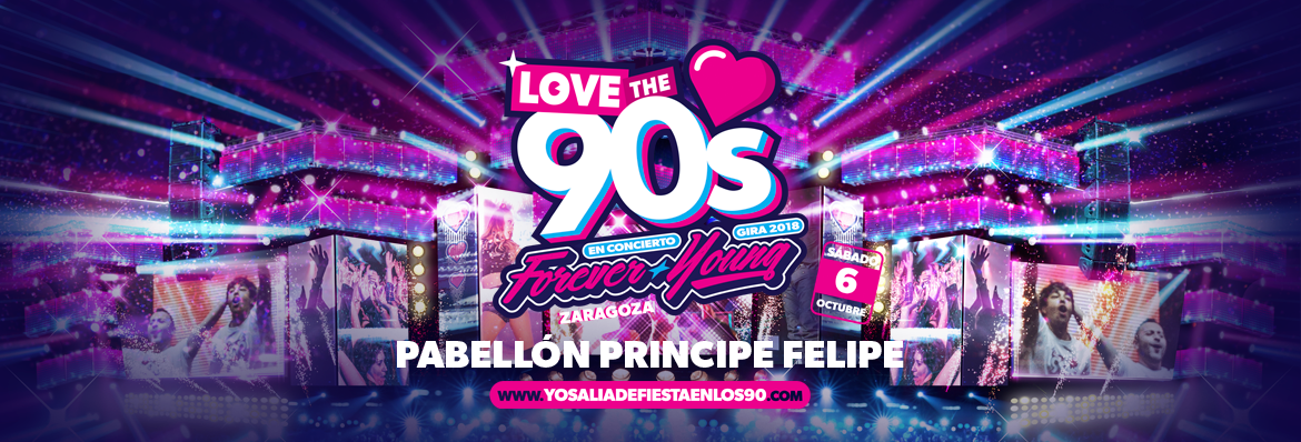 LOVE THE 90\\\'S PRINCIPE FELIPE